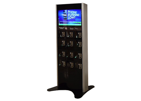 v-charge kiosk